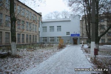 http://nmmou8.ucoz.ru/proffesia/khimicheskij_kolledzh.jpg