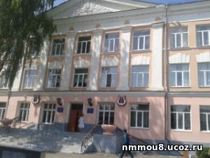http://nmmou8.ucoz.ru/proffesia/muz_uchilishhe.jpg